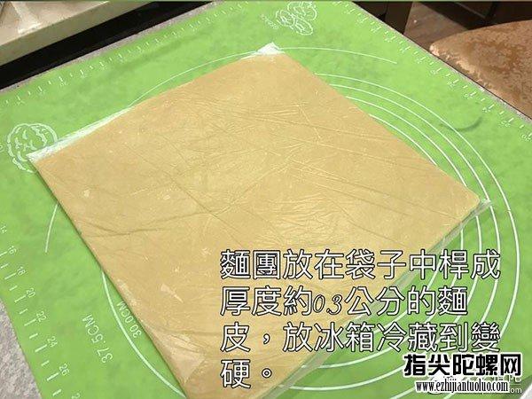 指尖陀螺造型饼干