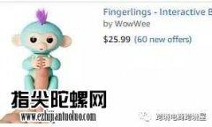 指尖猴子没火多久侵权纠