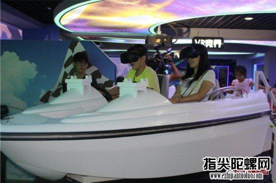 VR潜艇竞技游戏.jpg