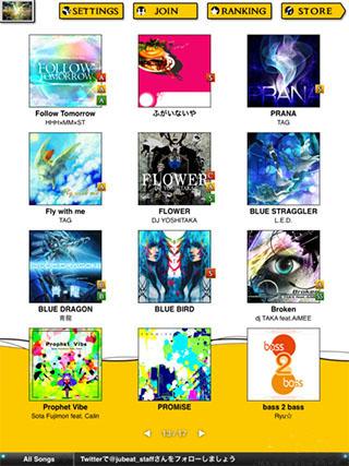 乐动魔方ipad游戏下载 v3.6.4官方最新版