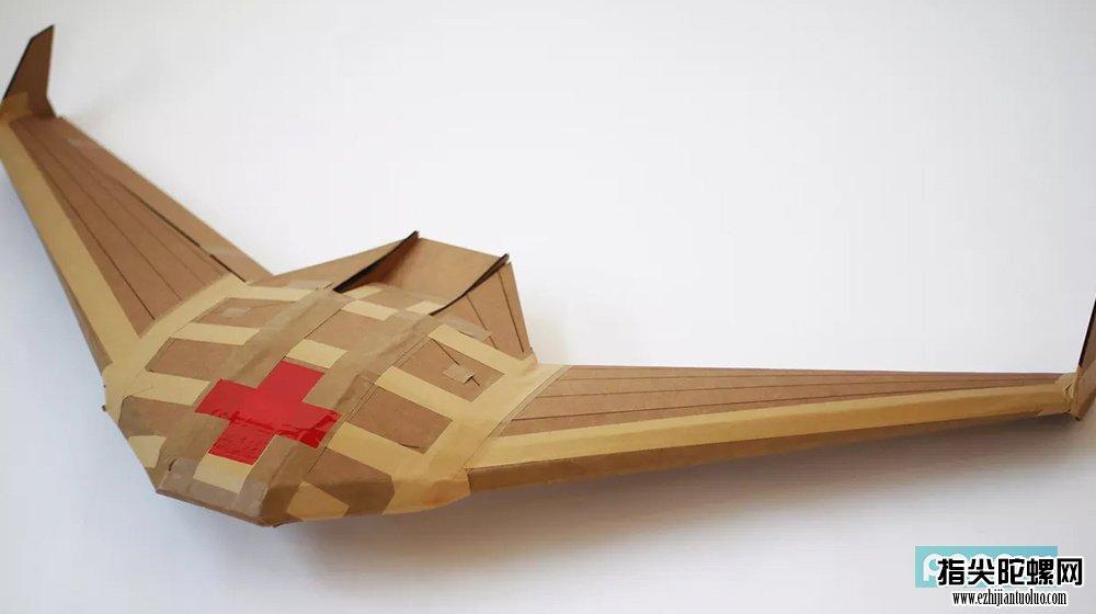 医用纸飞机