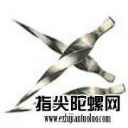 https://www.tl6.net/leigongzuan/5615.html