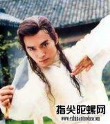 http://www.tl6.net/leigongzuan/5616.html