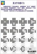 http://www.tl6.net/dulizuanshi/5737.html