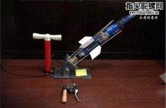 水火箭制作方法详细步骤过程图解教程