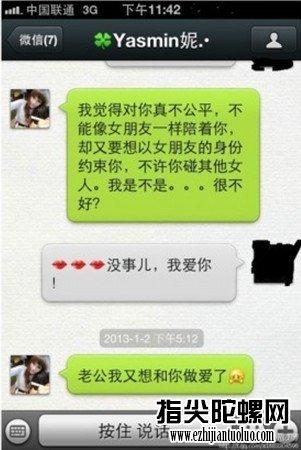 <strong>肖琇丹微博记录以及和吴</strong>