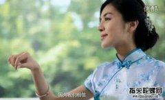 http://www.tl6.net/guchunfang/7304.html