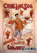 世界著名魔术师都哪天生日?朱连魁3月11日生日
