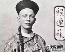 程连苏剃光头留小辫装清朝人在西方大火的美国人