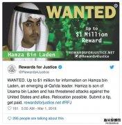 哈姆扎·本·拉登之子哈姆扎对美国做了什么?