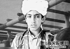 美国悬赏百万美元追缉哈姆扎·本·拉登之子哈姆扎沙特剥夺其公民身份