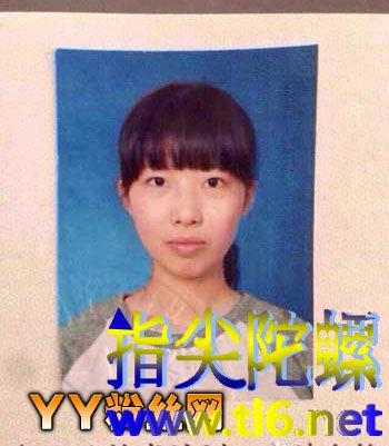 浙江21岁女孩娄璐宁乘黑车失踪,娄璐宁照片资料