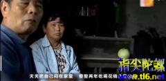 学霸废人:37岁博士李明亮回村啃老,复旦学霸家里蹲2年,钱伟长物理考5分