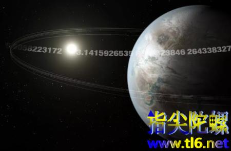 """科学家""""圆周率行星""""!一年相当于地球上的3.14天"""