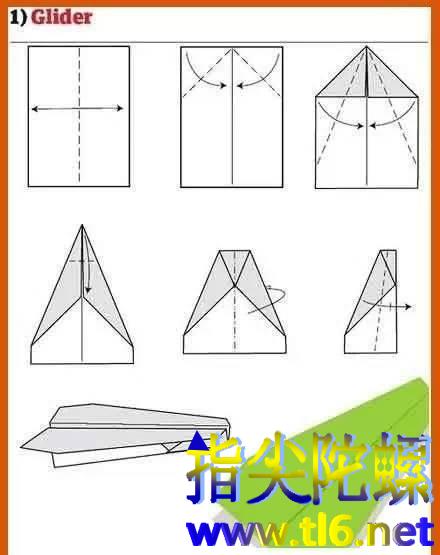 纸飞机的12种折法