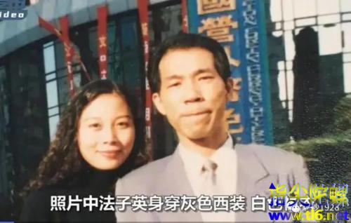 劳荣枝被判死刑了吗?