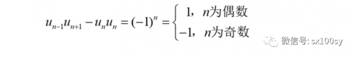 斐波那契数列数论性质与费马小定理