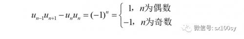 斐波那契点与斐波那契双曲线